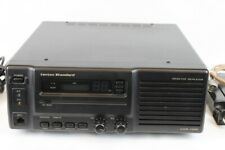 Vertex VXR7000V VXR-7000V VHF Repeater 50 Watts 150-174 Mhz w/ Duplexer