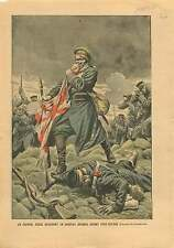 Russo-Japanese War Port Arthur Flag Japan Soldiers Russia Guns 1905 ILLUSTRATION
