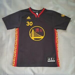 adidas Boys Stephen Curry NBA Jerseys for sale | eBay