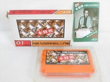 HON SHOGI Famicom Nintendo Japan Boxed Video Game fc