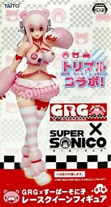 Super Sonico figure GRG Race queen Gloomy ver. TAITO
