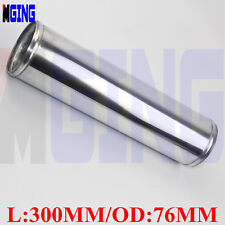 "76mm 3"" inch Aluminum Turbo Intercooler Pipe Tube Tubing Straight L=300mm"
