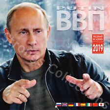 Vladimir Putin 2019 Calendar - New Wall Calendar, 100% Original. FREE SHIPPING!