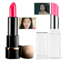 The Legend of the Blue Sea Episode 1 Shim Chung Fashion HERA Lipstick 2color Set