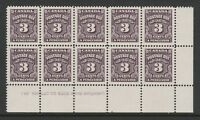 CANADA 1935-65 3c POSTAGE DUE IN BOTTOM RIGHT BLOCK No 1 SG D20 MNH.