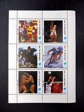 St VINCENT Wholesale 1988 Seoul Olympics Unissued Sheetlet of 6 x50 NB832