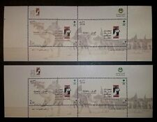 Saudi Arabia King Abdulaziz Camel Festival 2 Diff Top Margin Perf Sheets 2018MNH