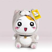 "Ebichu Plush Official Licensed Cute Cat Soft Stuffed Doll Toy 10"""