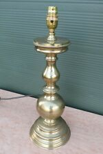 Vintage Brass Table Lamp in the Antique Style, Nice Quality