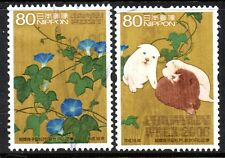 Japan 2006 Philatelic Week set of 2 Fine Used