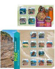Hong Kong 4th Definitive Stamps 2 souvenir sheets MNH 2014