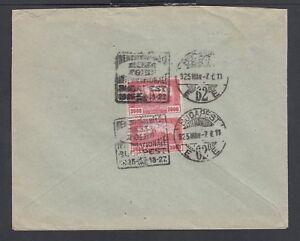 HUNGARY 1925 BUDAPEST INTERNATIONAL FAIR COVER SPECIAL CANCEL TO VIENNA AUSTRIA