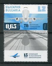 Bulgaria 2017 MNH Civil Aviation 70 Yrs 1v Set + Label Airplanes Planes Stamps