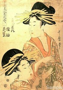 Two Geisha Women Japanese Woodblock Repro Picture Print Ando Hiroshige