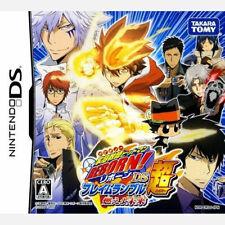 Katekyoo Hitman Reborn! DS Flame Rumble Hyper: Moeyo Mirai NTSC-J JP NINTENDO DS