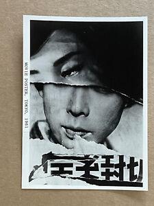 Mega RARE! Gelatin silver Print!  William Klein - CinePoster, Tokyo 1961, Japan