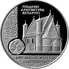 Belarus / Weißrussland - 20 Rubles Synkovichy Fortress