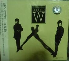Chage and Aska - Double