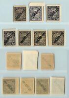 Russia RSFSR 1922 SC 201 210 mint different paper . rtb2856