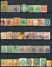 Mexique, lot de 540 timbres maj. oblitérés, TB