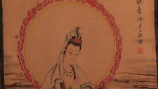 japanese chinese woman child scroll japan china
