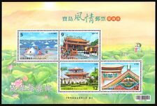 China Taiwan 2017 Taiwan Scenery - Tainan County stamps souvenir sheet台南市