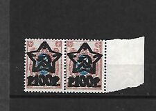 RUSSIA Sc 221b NH issue of 1922 - HORIZONTAL PAIR WITH DOUBLE OVERPRINT. Sc$200