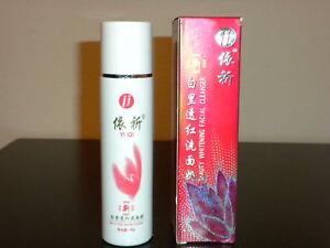 NIB Yiqi Beauty Brightening GOLD Cover CLEANSER Facial Wash