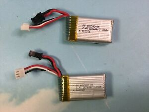 Set of Holy Stone F183W Batteries 2 Batteries