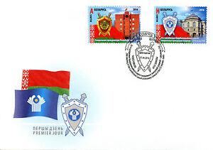 Belarus 2016 FDC Coordination Council Attorneys General 2v Cover Emblems Stamps