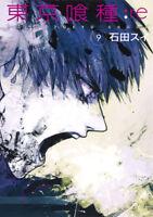 JAPAN NEW Sui Ishida manga: Tokyo Ghoul:re vol.9