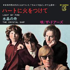 "The Doors - Light My Fire - NEW SEALED 7"" 45 - 50th anniversary Japanese reprodu"