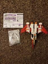 Transformers Gentei Henkei Strafe Rocketbot
