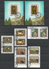 Madagascar 1987 Pushkin Museum Moscow Paintings Gemälde Set Ersttagsstempel ESST