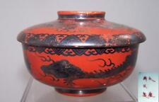Antique Japanese Meiji Era Eiraku Red Dragon Tea Bowl Cup w/ Cover 1868-1912