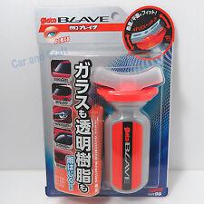 Soft99 Glaco BLAVE Car Headlight Cover Window Visor Helmet Shield Rain Repellent
