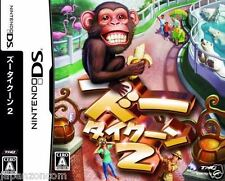 Used DS Zoo Tycoon 2 NINTENDO JAPANESE IMPORT
