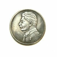 1 RUBLE 1952 *** STALIN *** SOVIET UNION *** USSR *** EXONUMIA SILVERED COIN