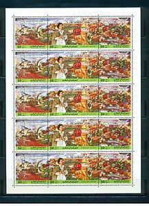 1991- Libya- Gaddafi sponsors of Irrigation Projects (Complet sheet of 5 strips)