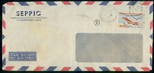 Mayfairstamps France 1957 to US Airmail Cover wwe13303