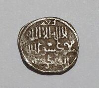 QUIRATE DIRHAM ALMORAVIDE ANDALUS Ali Bin Yusuf Silver Coin 0.63g AL QADIR BILAH