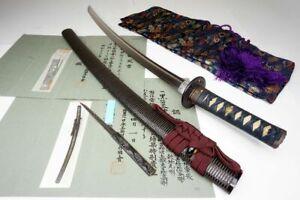 2 NBTHK for Sword & KOSHIRAE: Japanese Samurai L-Wakizashi Katana Nihonto