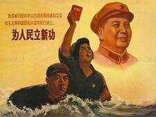 PROPAGANDA CHINA MAO RED BOOK SOLDIER GUARD COMMUNISM ART POSTER PRINT LV6961