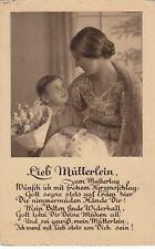 Muttertag AK alt Mutter und Sohn Bild und Gedicht Mother's Day 1804047