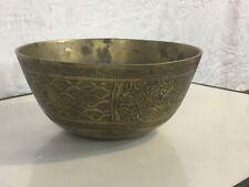 New listing 19Th Century Chinese Bronze Bowl