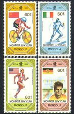 Mongolia 1989 Olympics/Sports/Games/Cycling/Bikes/Fencing/Medals 4v set (n34234)