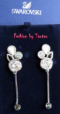 New in Box RACHEL LONG PIERCED EARRINGS SWAROVSKI JEWELRY 1128027