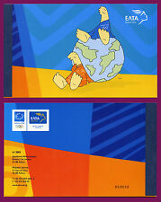 GREECE 2003 MASCOT AND OLYMPIC GAMES  -  BOOKLET MNH FREE SHIPPING