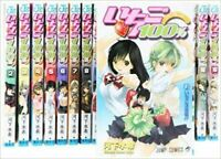 [used] Ichigo 100% Vol.1-19 complete set Japanese Comics Manga
