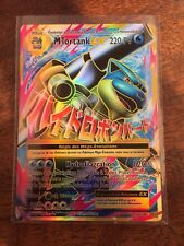 READ DESCRIPTION Carte Pokemon M TORTANK EX GX XY12 EVOLUTIONS 102/108 FRANCAISE